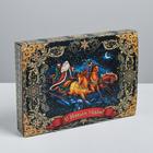Складная коробка «Новогодняя тройка», 20 × 28 × 4 см