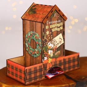 Органайзер для чая «Счастья в новом году!»