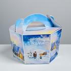 Складная коробка «Новогодние каникулы», 24 × 16 × 28 см