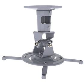 Кронштейн для проектора Cactus CS-VM-PR01-AL, настенный, потолочный, поворот-наклон,до 10 кг Ош