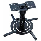 Кронштейн для проектора Cactus CS-VM-PR04-BK, настенный, потолочный,поворот-наклон,до 10 кг