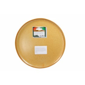Тарелка десертная «Табакко», 23 см