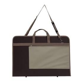 Папка для художника с ручками формата А2, 640 х 450 х 30 мм, с карманом, коричневая/бежевая (текстилная), Estado