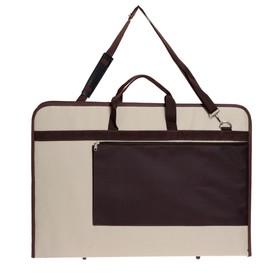 Папка для художника с ручками формата А2, 640 х 450 х 30 мм, с карманом, бежевая/коричневая (текстилная), Estado