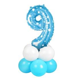 Букет из шаров «Цифра 9», фольга, латекс, набор 9 шт., цвет голубой, звёзды