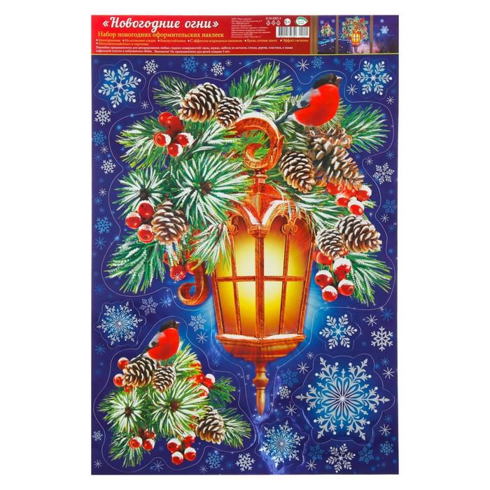 """Набор наклеек на окна """"Новогодние огни"""" металлизация, 33 х 49 см"""