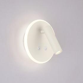 Светильник Tera, 7+3Вт LED, цвет белый, 600Лм, 4200K, IP20