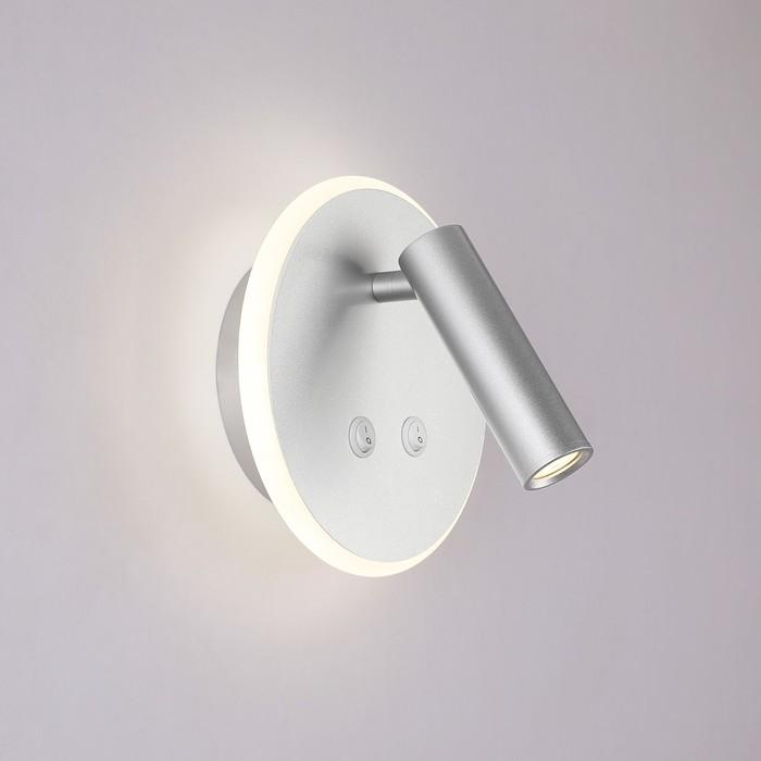 Светильник Tera, 7+3Вт LED, цвет серебро, 600Лм, 4200K, IP20