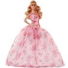 Кукла Barbie «Пожелания ко дню рождения»