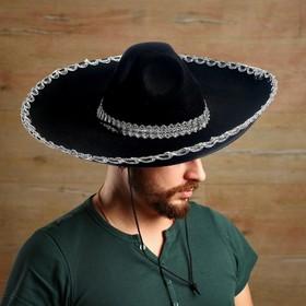 Carnival hat, Sombrero, color: black