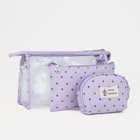 Set purses 3/1 Crown 24*7*14 the division with zip, purple