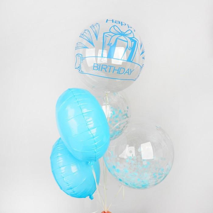 Букет из шаров «День рождения», полимер, фольга, набор 5 шт., цвет голубой - фото 308466688