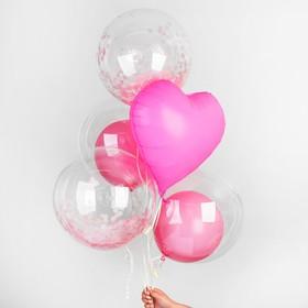 Букет из шаров «С любовью», полимер, фольга, набор 5 шт., цвет розовый