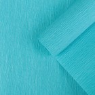 Бумага креп, простой, цвет голубой, 0,5 х 2,5 м
