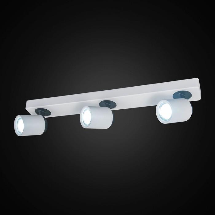 Светильник Норман, 3x50Вт GU10 белый, чёрный
