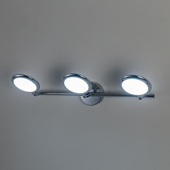 Светильник Бильбо, 15Вт LED, 1050Lm, 4000K, хром