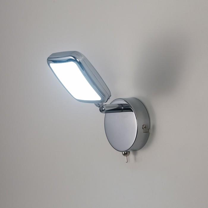 Светильник Квадро, 5Вт LED, 350Lm, 4000K, хром