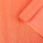 Бумага креп, простой, цвет оранжевый, 0,5 х 2,5 м