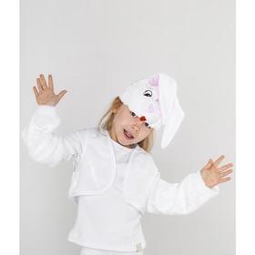 Карнавальный костюм «Зайчик», жилет, шапка, унты, р. 28, рост 98-104 см