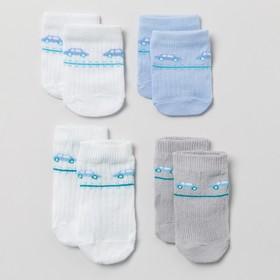 Набор носков детских (2 пары), р-р 7-8