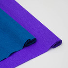 Paper crepe, simple, color purple, 0.5 x 2.5 m