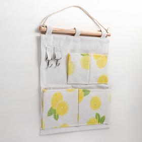 Органайзер с карманами подвесной «Лимон», 4 отделения, 30×34 см