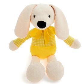 Мягкая игрушка «Кролик Кузя», 38 см