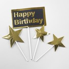 Топпер «С днём рождения», набор 4 шт. - фото 700582