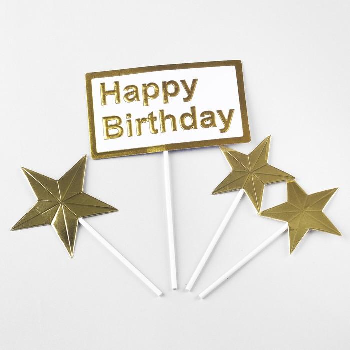 Топпер «С днём рождения», набор 4 шт., цвет золотой - фото 700585