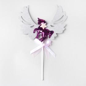 Топпер «Единорог с крыльями», цвета МИКС