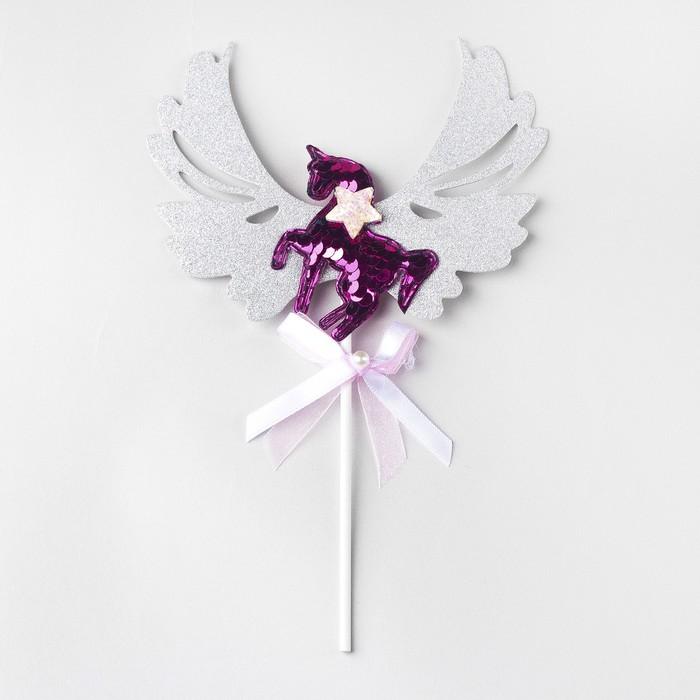 Топпер «Единорог с крыльями», цвета МИКС - фото 700452