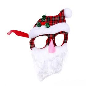 Карнавальные очки «Дедушка Мороз»