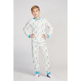 Пижама для мальчика, цвет белый, рост 122 см