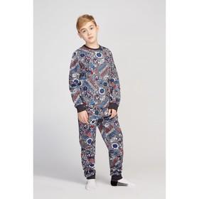 Пижама для мальчика RAC, цвет серый, рост 128 см
