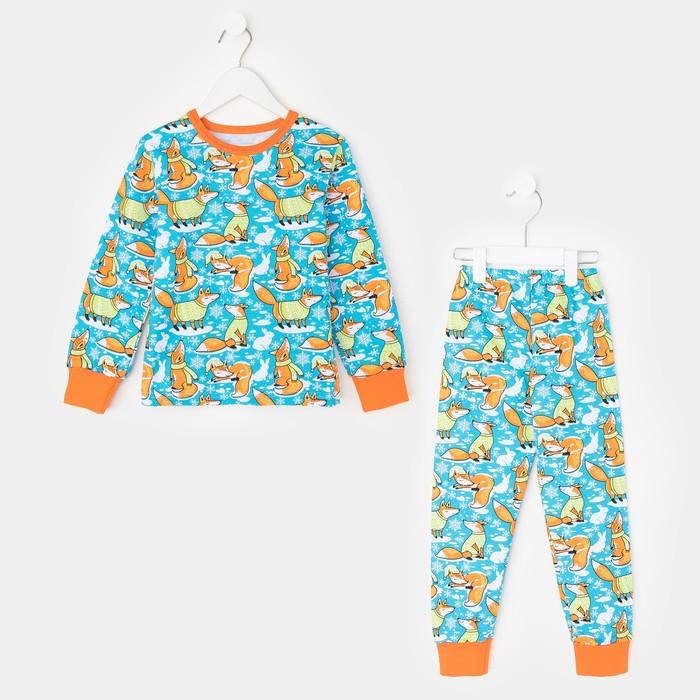 Пижама для девочки, цвет голубой, рост 110 см