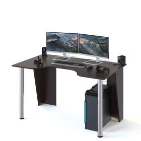 Стол компьютерный игровой с металлическими опорами «КСТ-18», цвет венге