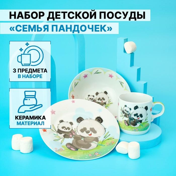 """Children's tableware set 3 subject of """"the Family of pendock"""" mug 250 ml, 400 ml bowl, saucer 18 cm 431149"""