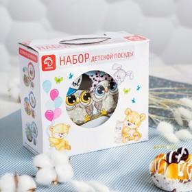 Набор детской посуды Доляна «Совы тинейджеры», 3 предмета: кружка 230 мл, миска 400 мл, тарелка 18 см