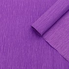 Бумага креп, простой, цвет ярко-сиреневый, 0,5 х 2,5 м