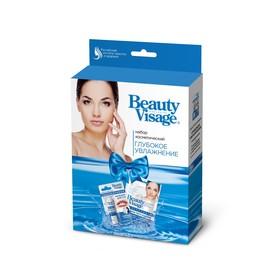 """Набор №32 Beauty Visage """"Глубокое увлажнение"""": маска для лица + бальзам для губ"""