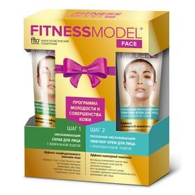 Набор № 34 Fitness Model «Молодость и совершенство»: скраб для лица и крем-лифтинг