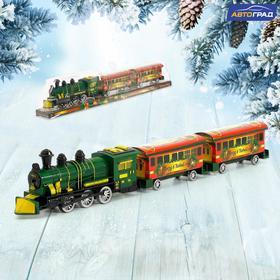 Паровоз инерционный «Поезд в Новый Год», цвета МИКС