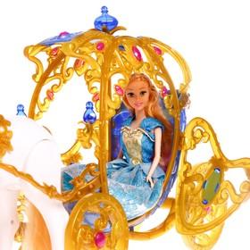 Карета для кукол с куклой, лошадка ходит