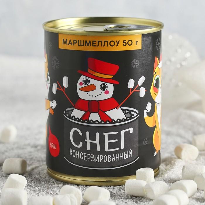 Маршмеллоу в консервной банке «Снег консервированный», пломбир и ваниль, 50 г