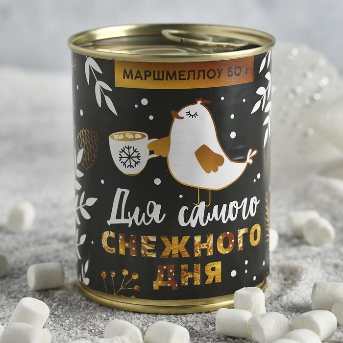 Маршмеллоу в консервной банке «Снежного дня», пломбир и ваниль, 50 г
