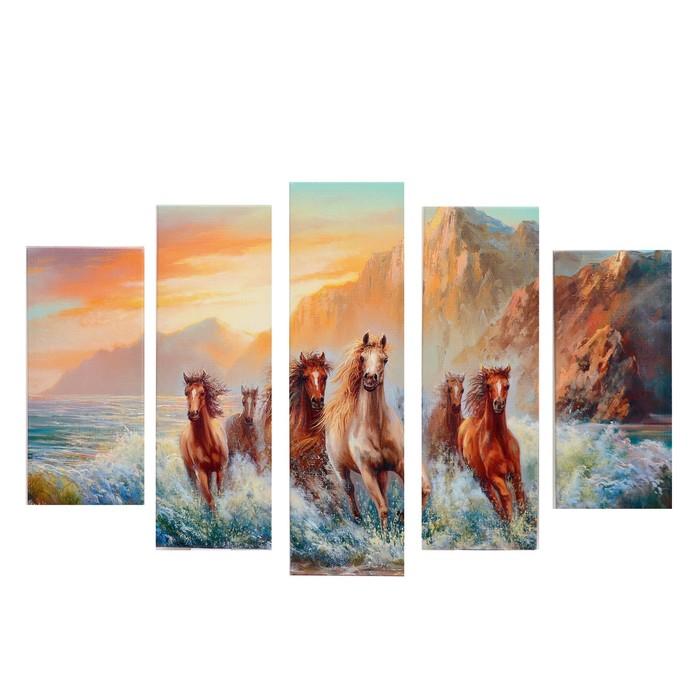 """Модульная картина """"Скакуны на море"""" (2-23х52; 2-24х70; 1-24х80) 120х80см"""