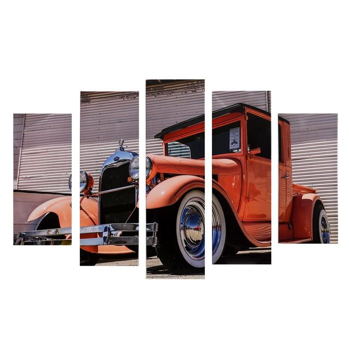 "Модульная картина ""Ретро автомобиль"" (2-23х52; 2-24х70; 1-24х80) 120х80см"