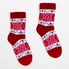 Носки детские, цвет красный, размер 11-12