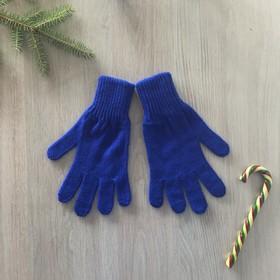 Перчатки женские, цвет синий, размер 18
