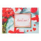 """Card-mini """"I Love you"""" red Tulip, 11 x 8 cm"""